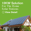 High performance power solar system 1KW 2KW 3kw 4Kw 5Kw 6Kw 7KW 8KW 10KW