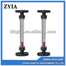 LZS-15 High quality of plastic sea water flange flow meter