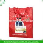 2014 foldable non woven bag, hot sale!