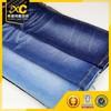 wholesale japanese denim fabric textile