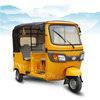 Gasoline Tuk Tuk Three Wheeler