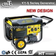 2.5kw Latest design high quality petrol generator