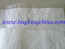 Lamination PP woven bags, pp woven bags, pp woven sacks with PE liner for packing fertilizer 50kg