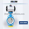 Chine fabricant pvc vanne papillon pour pneumatique valve