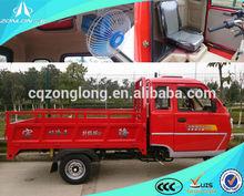 hot China 300cc motorized 3 wheel motorbike for cargo