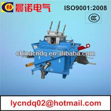 FZW28 11kv 12kv outdoor 630a pole mounted load break switch