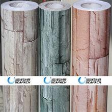 2014 vente chaude et nouveau design 3d papier peint pour la décoration