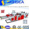 Alibaba China manufacture supplier T shirt packing bag plastic t shirt making machine