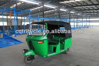 bajaj three wheeler price motor tricycle for passenger