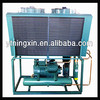 2014,HOT SALES NINGXIN Low Temperature Cold Room Air-cooled Condensing Unit