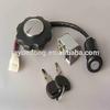 GN125 lock set for suzuki dio parts