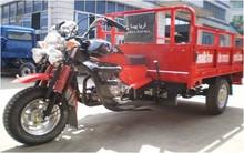 200ZH-C 150cc/200cc/250cc China cheap cargo three wheel motorcycle