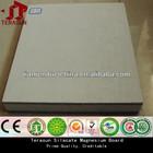 Lightweight fiber cement thermal insulation EPS sandwich panel