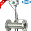 Versatile vortex flowmeter, steam flow meter, vortex flow meter