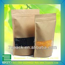 Custom & high quality kraft paper zipper packaging bag with valve&Kraft paper packing bag