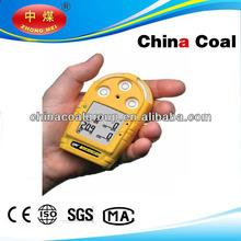 Portable PGas-41 multiple gas detector (CH4,CO,O2,H2S)