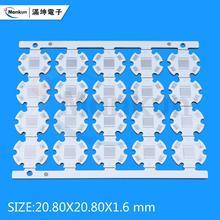single side pcb designs led light pcb board design high power led aluminum base plate pcb