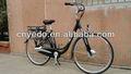 Yd-lb-w700c7 городского электрического велосипеда 36v
