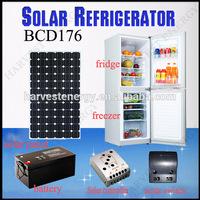 2014 DC Compressor 12v/24v Solar Fridge, Solar Freezer, Solar refrigerator