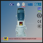 3GCLS three screw vertical marine pump with Electric Motor or Diesel Engine made in China