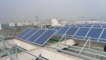 solar pv mounting system/solar panel mounting system/solar mounting structure
