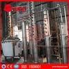 micro copper alcohol distillery equipment for sale