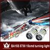 Auto Light Bulb S25 for SAMSUNG 5730 High Power LED Fog Lamp Brake Bulbs White Car Signal LED Reversing Lampe