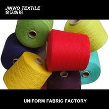 Popular color super soft knitting acrylic yarn for scarf