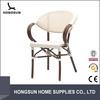 outdoor furniture swimming pool fabric chair patio furniture