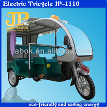 Wholesale Three Wheeler Adult Tricycle with Large Space and Competitive Price
