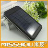 2014 new 5600mah solar mobile phone charger solar mobile charger