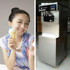 2014 KE SHI KS-5226 new style high quality hot sale 3 flavor commercial soft served ice cream making machine(CE approved)