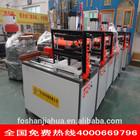 CNC Cutting Saw /Aluminum Window Making Machine/Doors and Windows Machine