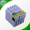 ink cartridge IC61,IC62 used for EPSON PX203/PX-403A/PX503A/PX603F/PX673F