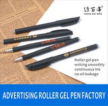 2014 hot selling promotion plastic gel pen