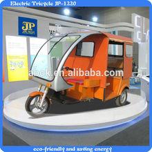 Comfortable adult 3 wheel electric motorcycle