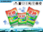 2014 HOT!!!New Chemical Formula of Detergent Powder Manufacturing Plant