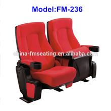 FM-236 Modern cinema equipment chair seat suppliers
