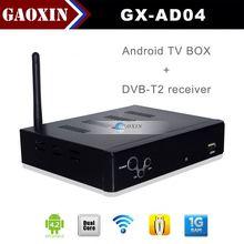 2014 new design HD dual core 1080p android tv box dvb-t2