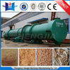 HJ brand high quality professional supplier sawdust dryer factory producing