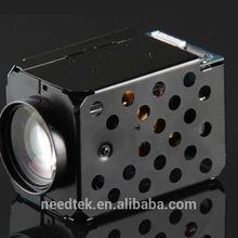 MP Internet surveillance SONY camera box
