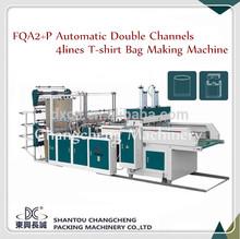 Bag Shaping Machine Type and Nylon Bag Making Machine made in China