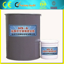 RTV Silicone sealant for insulating glass