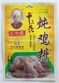 Ragoût de poulet assaisonnement poudre avec tous les ingrédients naturels et Halal certifié