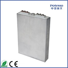 Lithium-ion Battery Cell IFP 3.2V 40AH