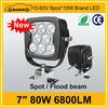 "High power spot beam 7"" 6800LM 80w cob led work light"