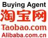 Taobao Buying Agent Taobao sourcing agent