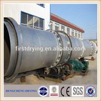 Factory Direct Sale Industrial Dry Machine / Wood Sawdust Dryer / Paddy Dryer Machine