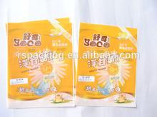 aluminum foil vacuum bag,plastic packaging,food grade plastic bag