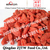 China Gouqi for dried fruit importers